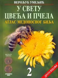 U svetu cveća i pčela 2 Veroljub Umeljić