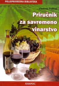 Priručnik za savremeno vinarstvo Vladimir Puškaš
