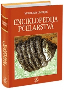 Enciklopedija pčelarstva Veroljub Umeljić